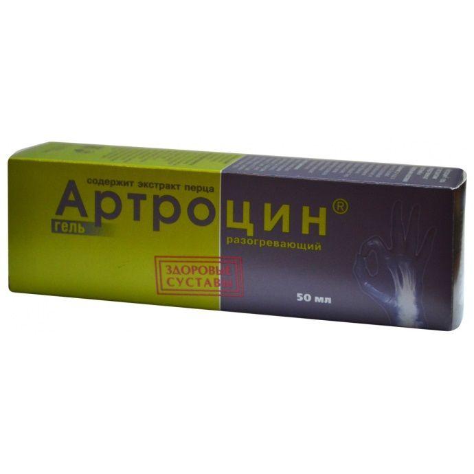 Артроцин – препарат для регенерации суставов и снятия боли