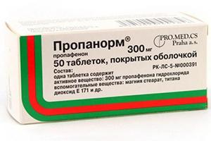 Аналоги таблеток пропанорм