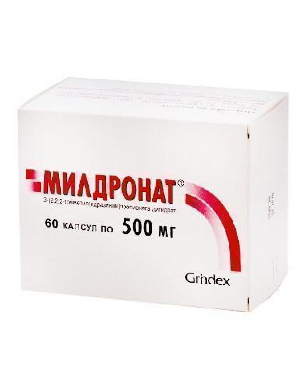 Отзывы о препарате мельдоний и инструкция по его применению