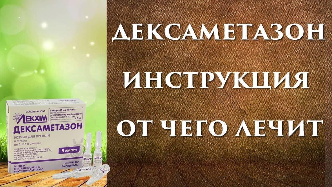 Эуфиллин инструкция по применению таблетки от кашля