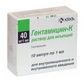 Мазь, капли и уколы гентамицин: инструкция, отзывы и цены