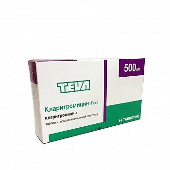 Аналоги таблеток фромилид