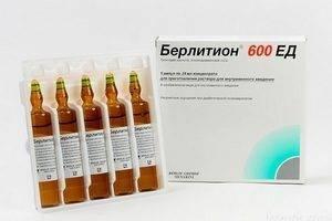 Берлитион 300 для инфузий - официальная инструкция по применению