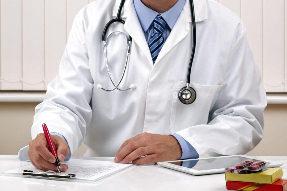 Как применять препарат цизаприд?