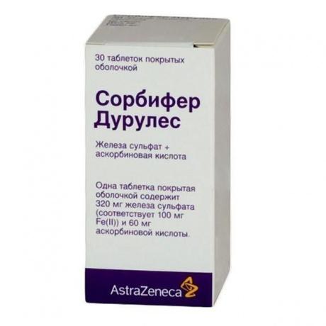 Пеницилламин