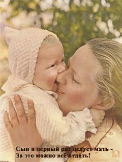 Прерывание беременности на ранних сроках | proaborty .com