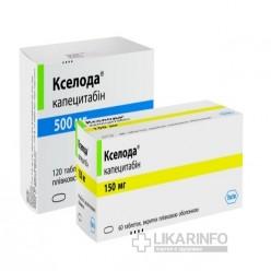 Капецитабин – инструкция по применению, отзывы, цена, таблетки 500 мг