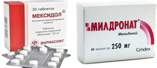 Инструкция по применению уколов и таблеток милдронат