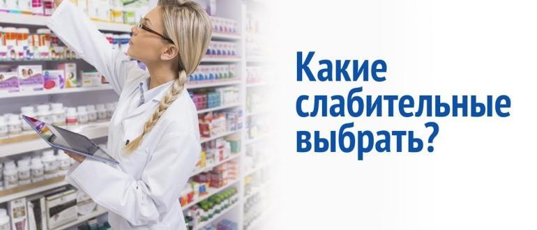 Чистка кишечника в домашних условиях без вреда для организма народными средствами