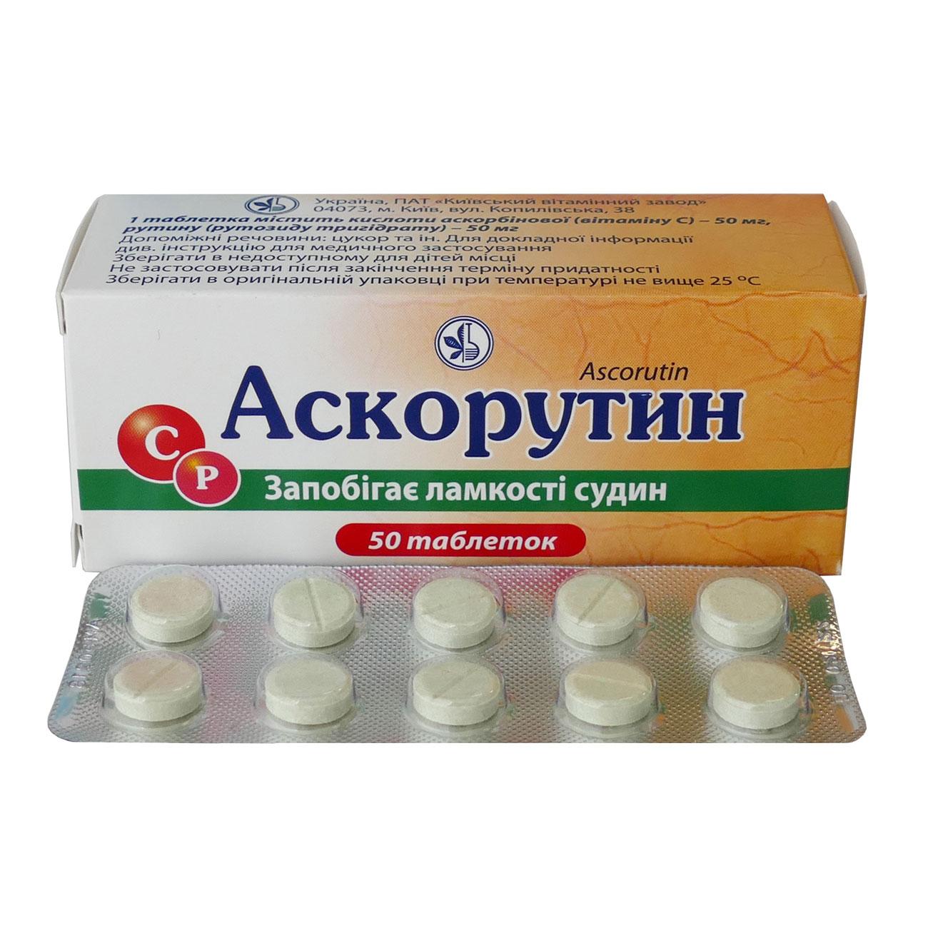 Аскорутин: инструкция по применению витаминов для взрослых и детей