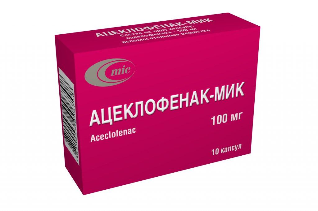 Препарат: ацеклофенак в аптеках москвы