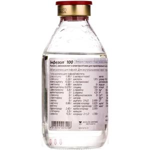 Инфезол 40