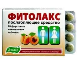 Фитолакс: инструкция по применению, аналоги и отзывы, цены в аптеках россии