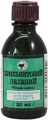 Бриллиантового зеленого раствор спиртовой 1%