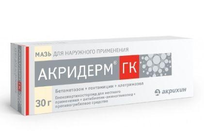 Мазь акридерм ск - отзывы, показания, применение