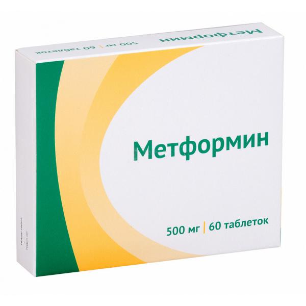 Метформин: инструкция по применению, цена, отзывы