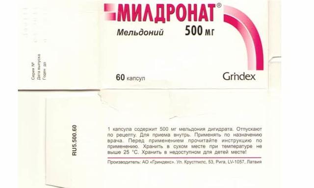 Милдронат. инструкция по применению, отзывы пациентов, цена, аналоги