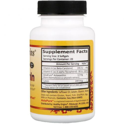 Топ-10 добавок с астаксантином на айхерб