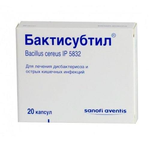 Бактисубтил