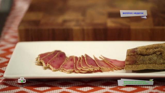Сыр с плесенью — польза и вред для организма