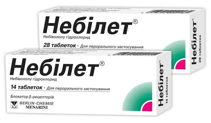 Гипотензивные таблетки небивал: инструкция по применению, цена, отзывы, аналоги