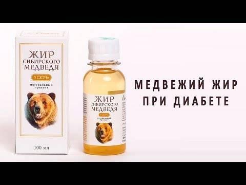 Как растирать медвежьим жиром при кашле ребенку