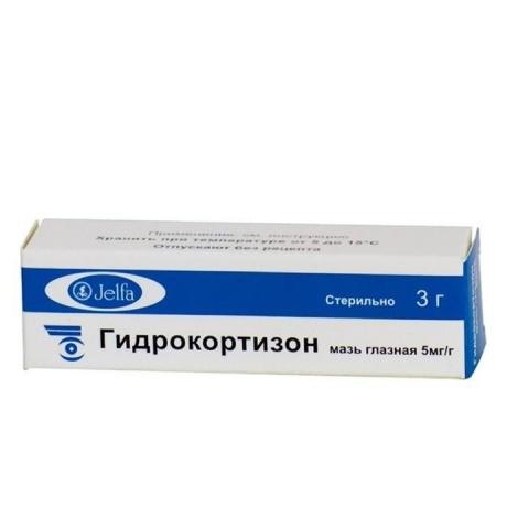Преднизолон крем