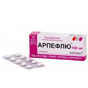 Арпефлю для детей: инструкция по применению детского препарата - как принимать, отзывы на таблетки