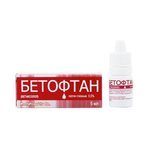 Бетофтан: инструкция по применению, свойства