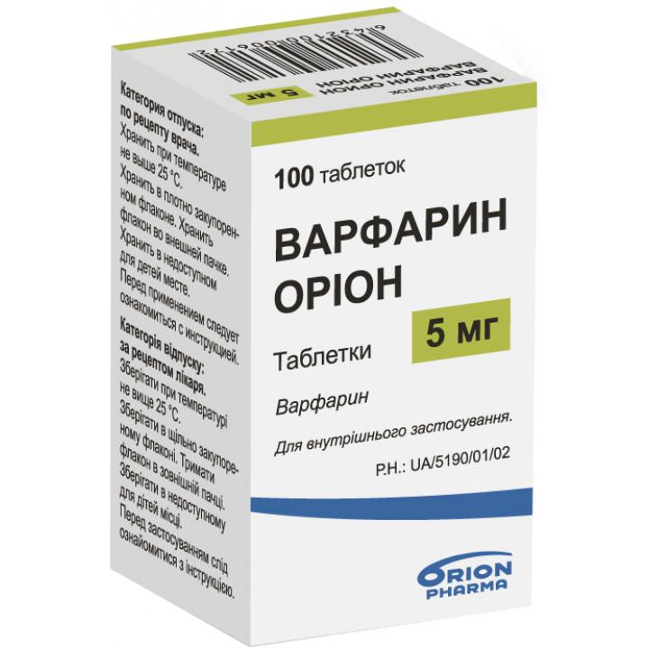 Показания к применению препарата цефалексин: отзывы врачей и пациентов