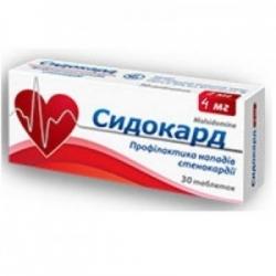 Препарат «молсидомин»: инструкция по применению, цена, аналоги