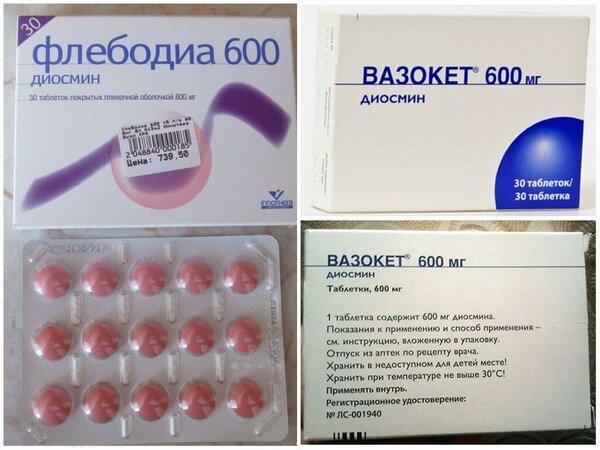 Лучшие аналоги препарата флебодиа по низким ценам