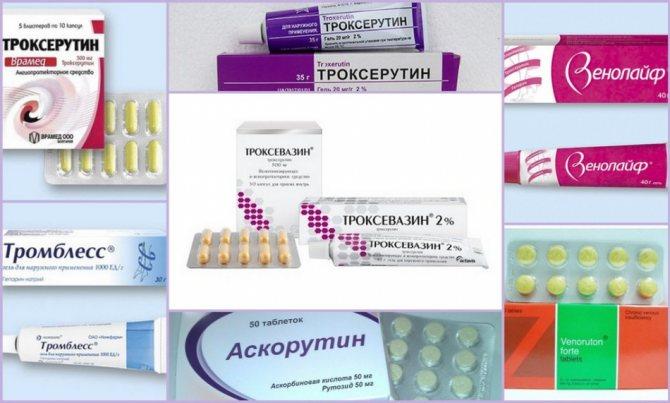 Троксевазин инструкция по применению (таблетки 300 мг)
