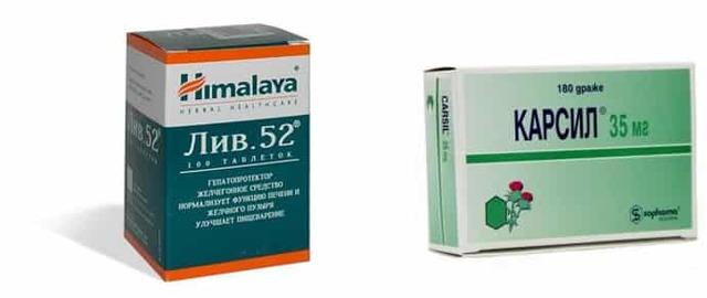 Лив 52 – состав таблетки, показания к применению, применение, побочные действия, аналоги