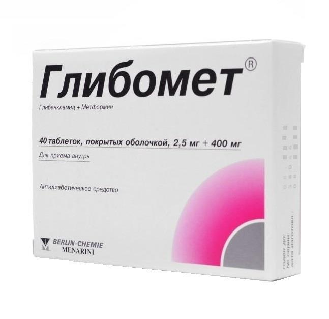 Метформин: инструкция по применению, аналоги и отзывы, цены в аптеках россии