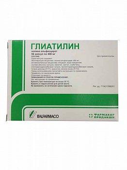 Раствор и капсулы глиатилин: инструкция и отзывы людей