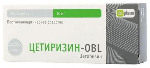 Цетиризин — отзывы, цена, аналоги, форма выпуска