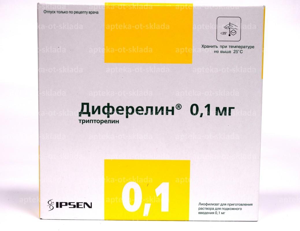 Диферелин - реальные отзывы принимавших, возможные побочные эффекты и аналоги