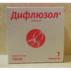 Дифлюзол инструкция при молочнице