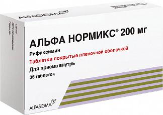 Альфа нормикс- инструкция по применению + отзывы + аналоги