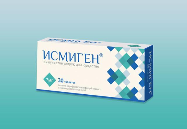 Исмиген: инструкция по применению, аналоги и отзывы, цены в аптеках россии