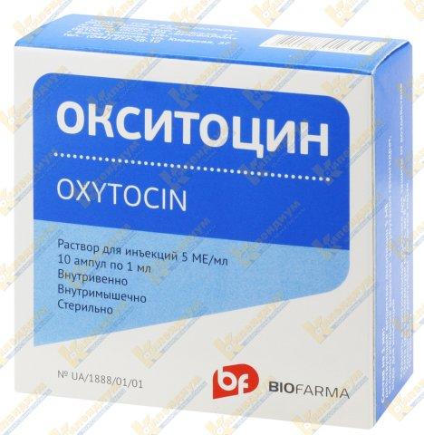 Зачем нужны уколы окситоцин