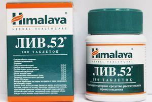 Силимар: состав, как принимать лекарство