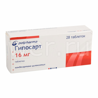 Инструкция по применению препарата ордисс — при каком давлении и как принимать?
