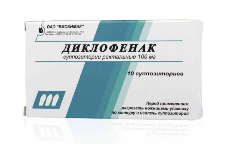 Свечи диклофенак: показания и противопоказания, стоимость