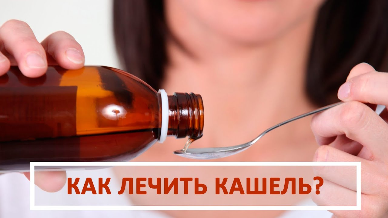 Коделак инструкция по применению сироп от кашля инструкция для детей