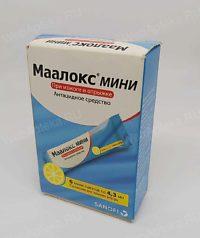 Препарат: купренил в аптеках москвы
