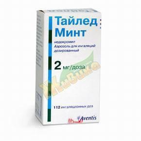 Недокромил натрия (тайлед). кетотифен (задитен, позитан). антагонисты кальция (нифедипин, верапамил, форидон).