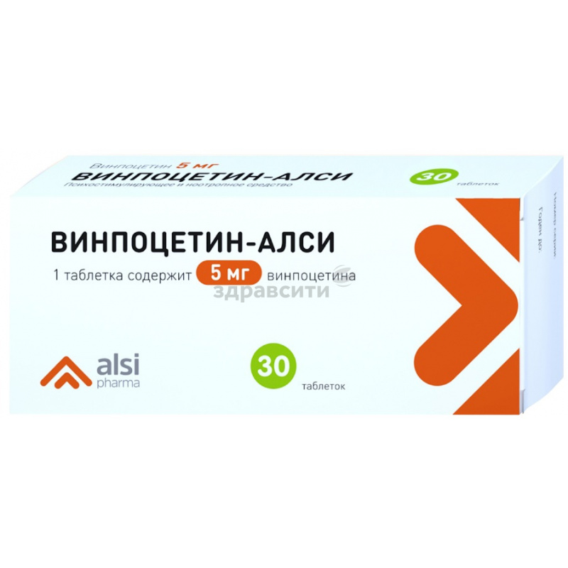 Винпоцетин: инструкция по применению и для чего он нужен, цена, отзывы, аналоги