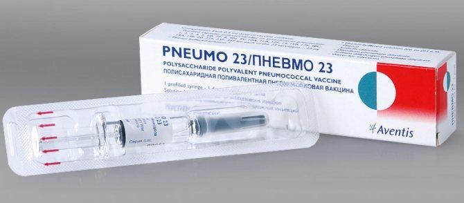 Вакцина пневмо 23 инструкция по применению
